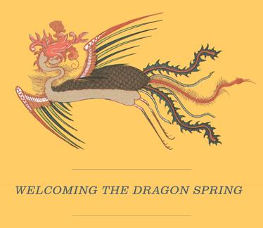 dragon-spring-title